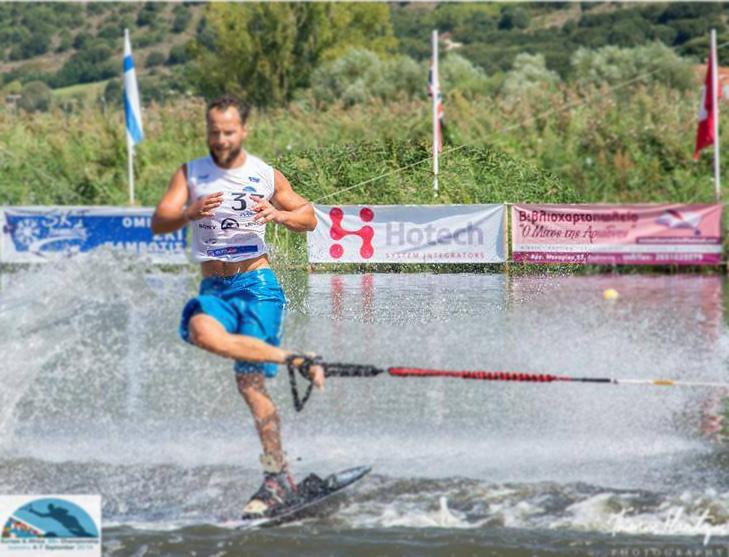 hotech_water_ski