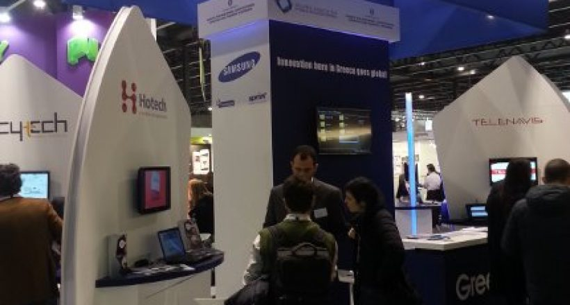 Hotech at MWC 2013