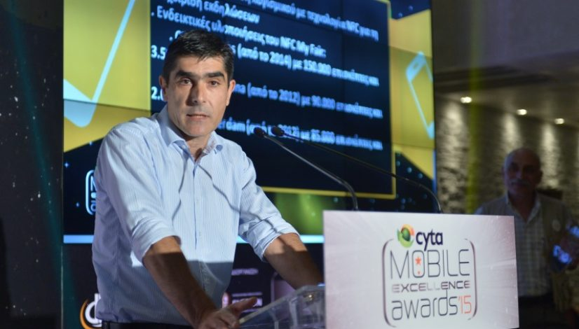 cyta mobile awards